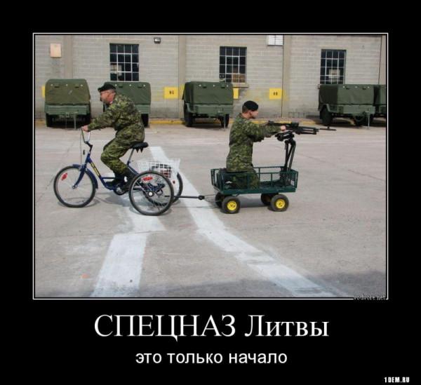 Спецназ Литвы