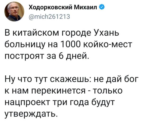 Стало известно, кому выгодно распространять коронавирус в РФ