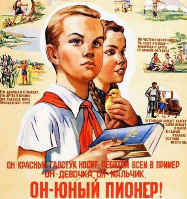 «Фильм Кука Наподобие» — 1984