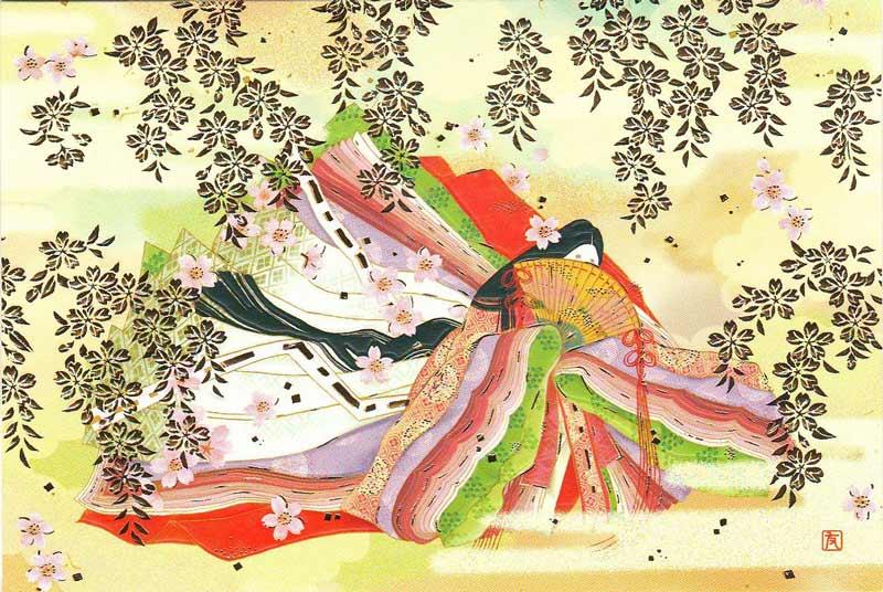 Китайская поздравительная открытка с днем рождения, майл почта