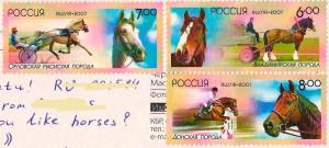 На какую сумму клеить марки на открытку, днем рождения картинки