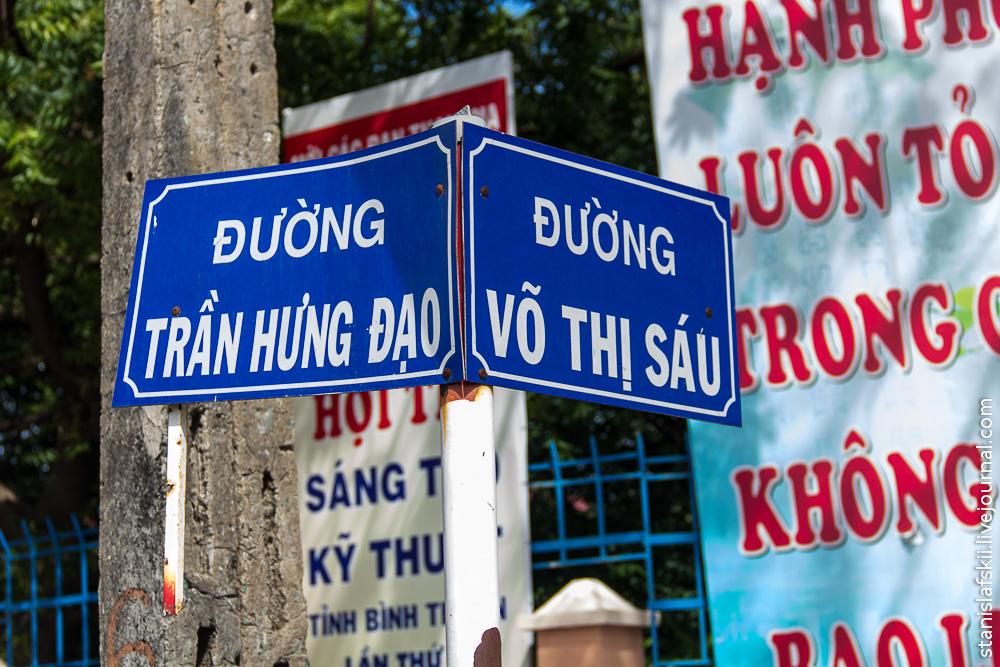 20130413_vietnam_018