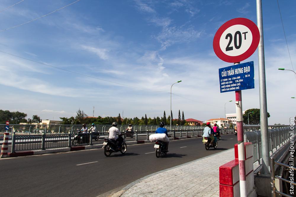 20130413_vietnam_024