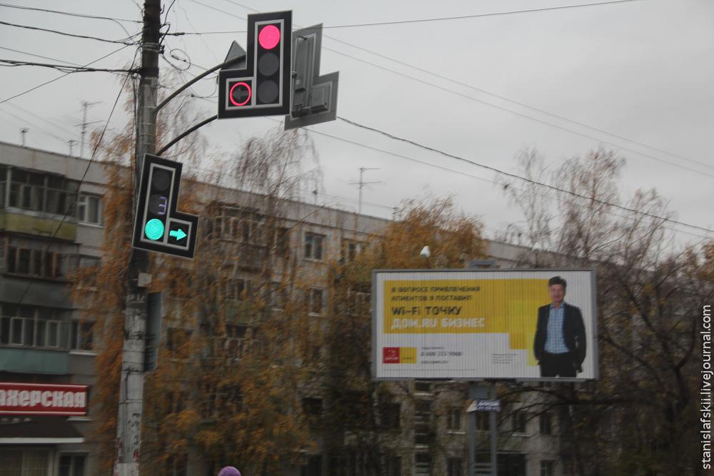 ulyanovsk_04