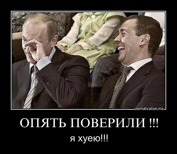 Минфин РФ признал ошибку в прогнозах: пик инфляции ждет Россию в 2015 году - Цензор.НЕТ 1218