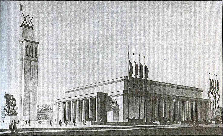 Проект Главного павильона