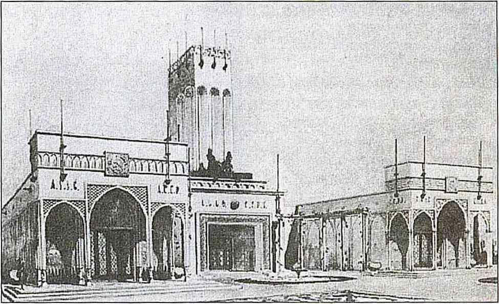 Проект павильона Закавказских республик