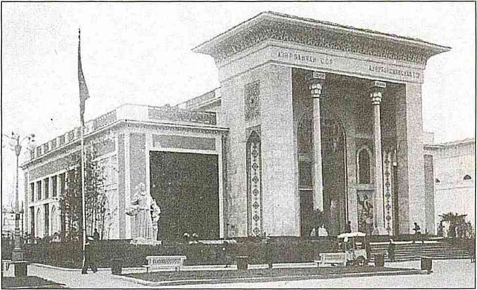 Павильон Азербайджана