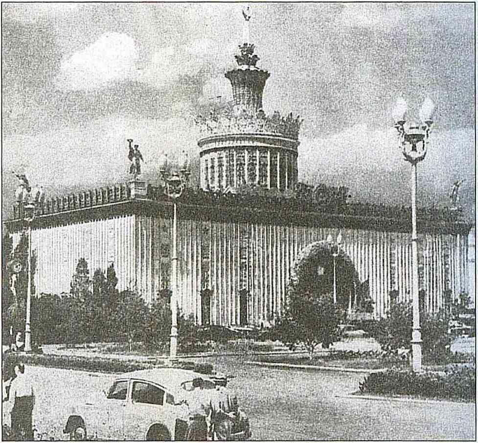 Павильон Украины