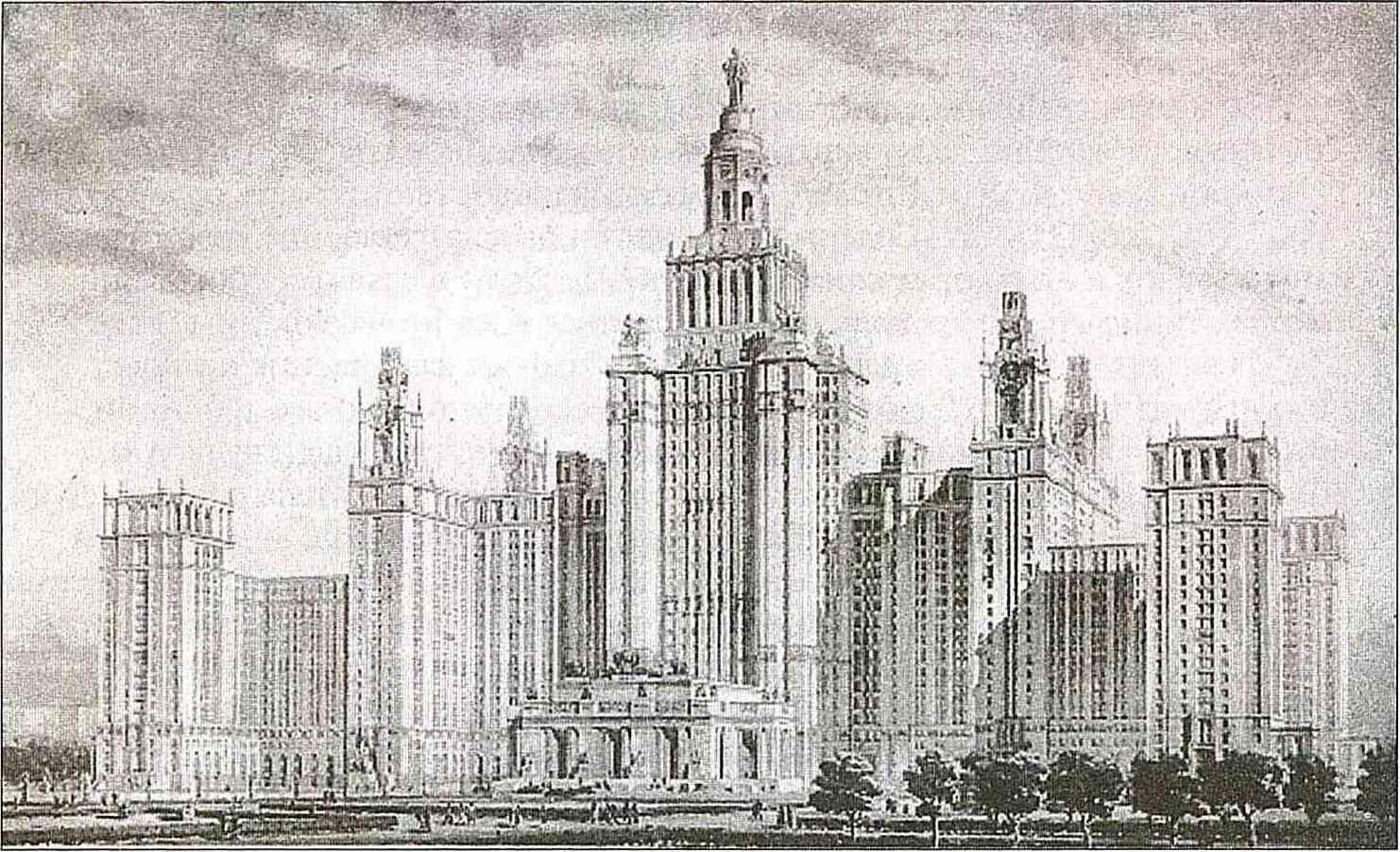 Проект МГУ. 1948.