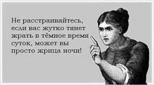 zhritsa