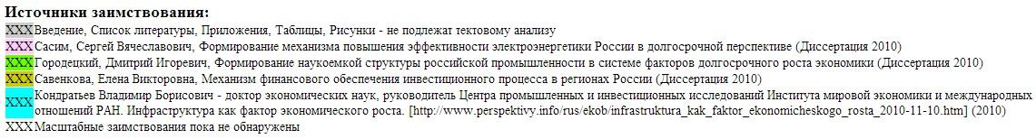 Матвеев2