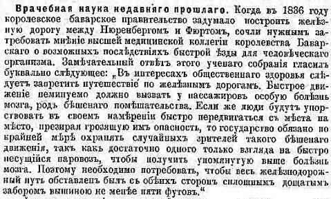 1892niva8