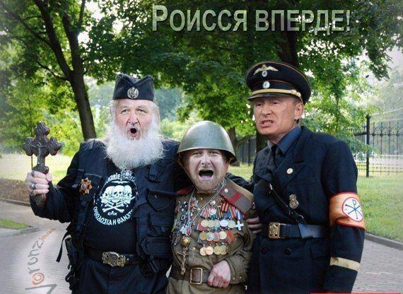 На Луганщине относительное затишье: стреляли в Новотошковке, Катериновке и в районе автодороги Бахмутка, - Москаль - Цензор.НЕТ 2860