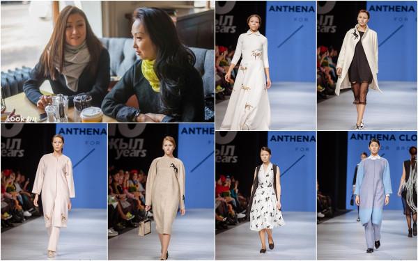 Anthena Clothing For Brosh