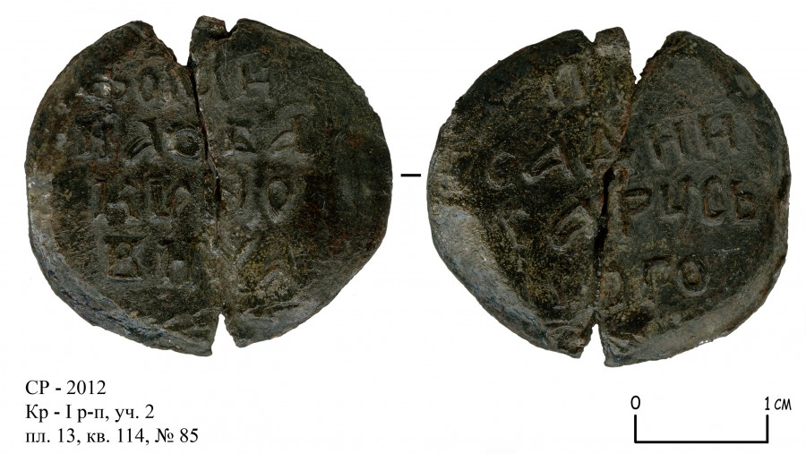 Вислая свинцовая печать посадника Русы Фомы Обакуновича - первое археологическое свидетельство существования института посадничества в средневековой Русе