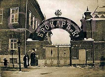Ворота на фабрику