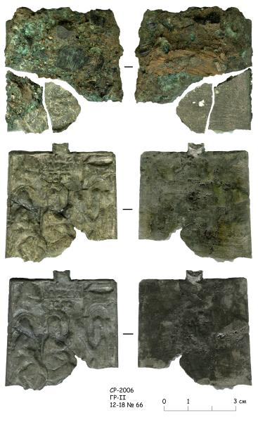 Наперсная иконка с Георгиевского-II раскопа