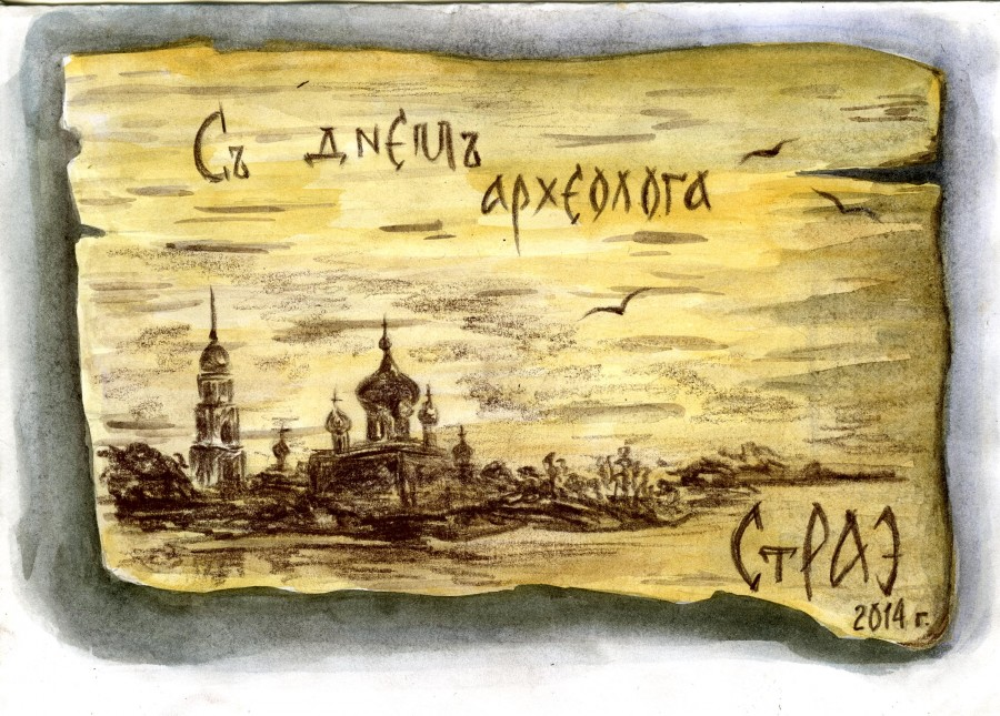 Автор Анна Ложкина