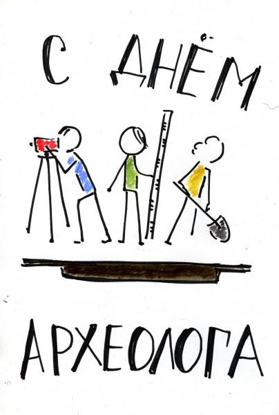 Автор Анастасия Петрова