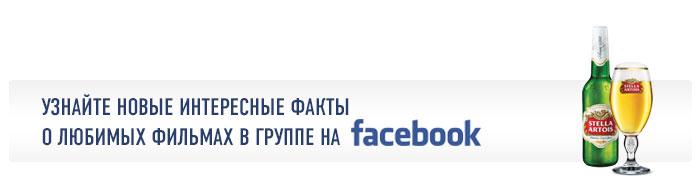 plashka_FB