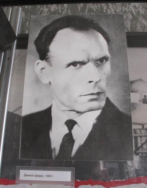 Данило Шумук