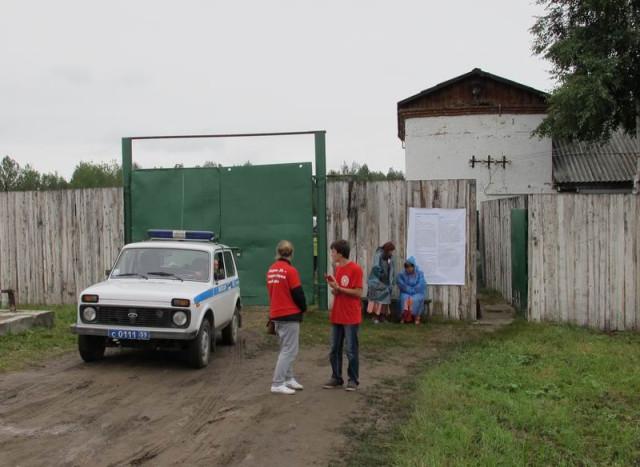 """Особый режим """"Пермь-36"""""""