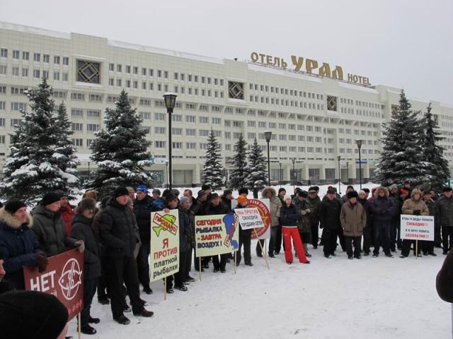Митинг рыбаков в Перми