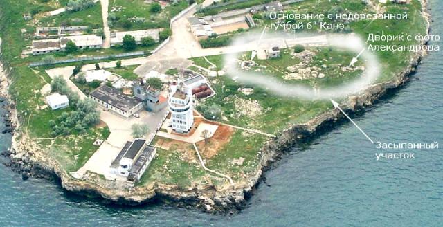 Батарея № 14 Севастопольской крепости