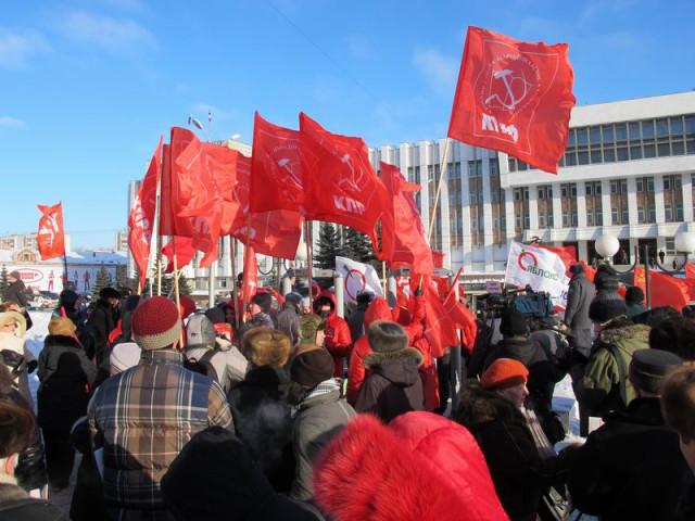 Митинг 4 февраля в Перми