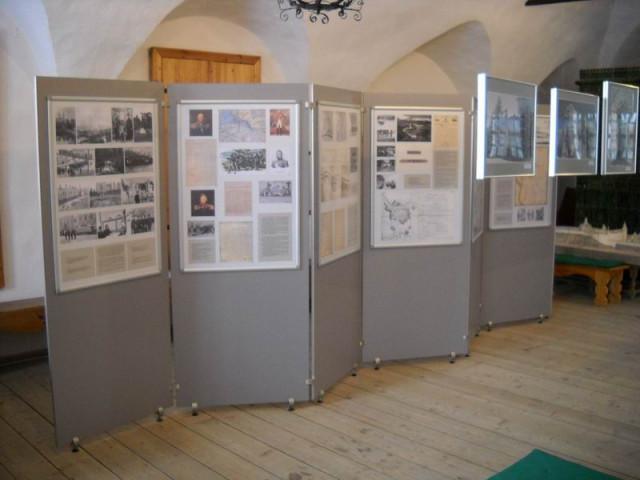 Двинск на выставке в Пскове