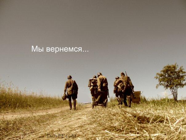 Подчерничье 2011, фото Федора Егорова