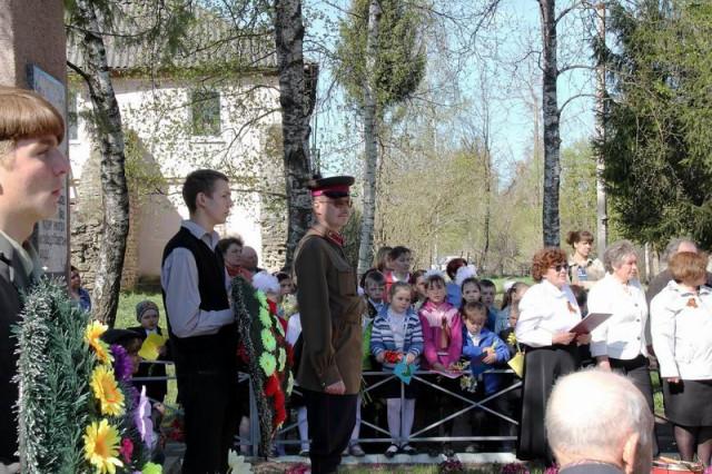 9 мая Изборск