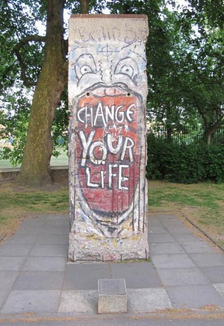 Фрагмент Берлинской стены.