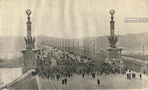 мост Патона 1953