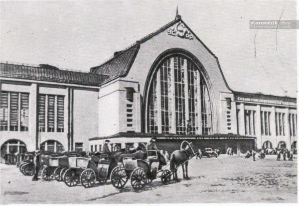 Киев вокзал
