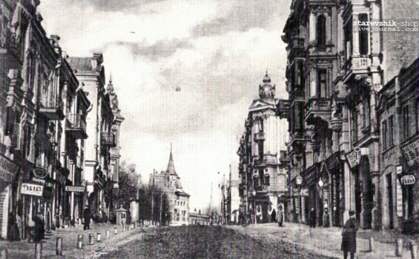 Киев ул.Прорезная