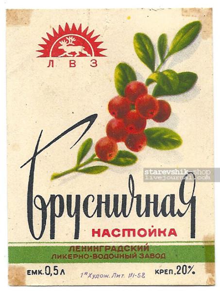 Настойка Брусничная