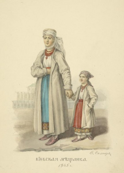 Киевская мещанка 1845