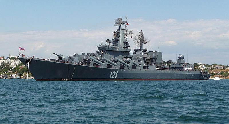 Гвардейский крейсер Москва