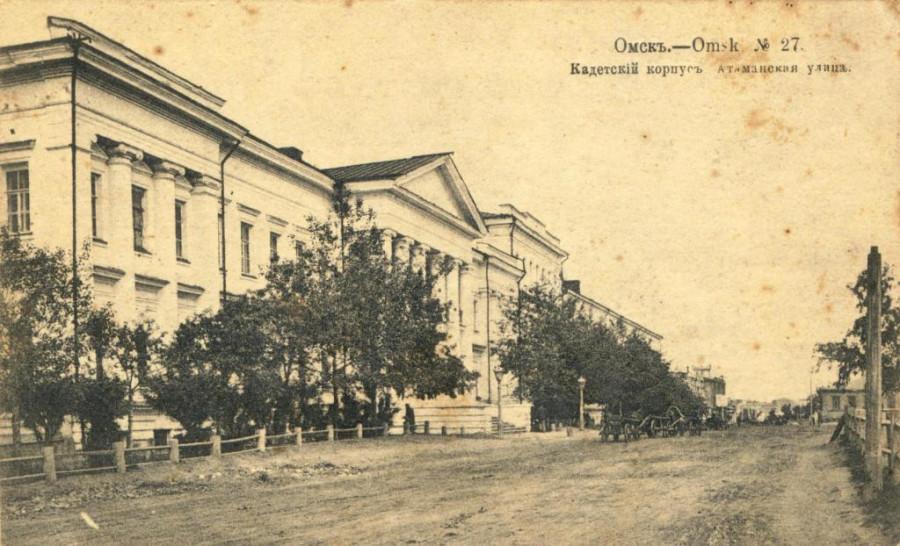 СИБ КК 1916 год.