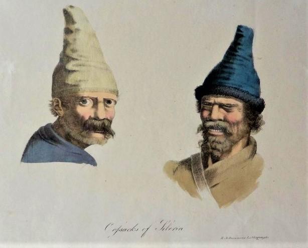 Сибирские казаки глазами европейцев начала XIX века.