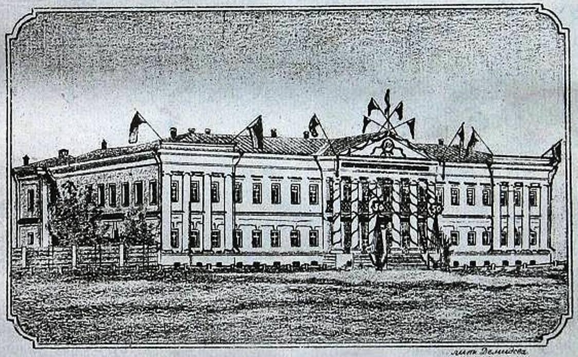 Омское училище Сибирского линейного казачьего войска
