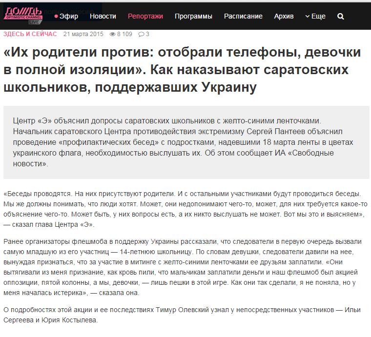 Возле Крымского, Трехизбенки и Станицы Луганской были слышны перестрелки. Вблизи Бахмутовки звучали взрывы, - Москаль - Цензор.НЕТ 8115