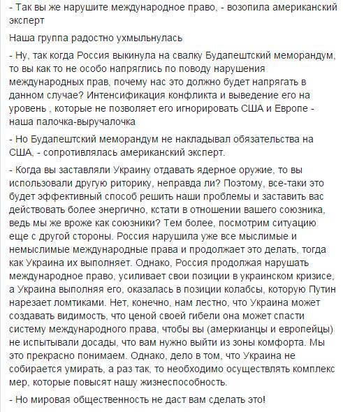 Террористы за вечер 14 раз обстреляли позиции украинских войск. Враг применял минометы и ЗУ 23-2, - пресс-центр АТО - Цензор.НЕТ 131