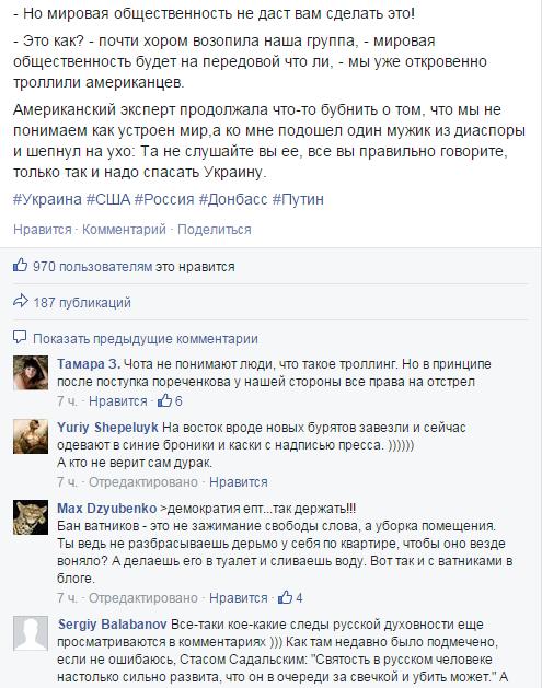 Террористы за вечер 14 раз обстреляли позиции украинских войск. Враг применял минометы и ЗУ 23-2, - пресс-центр АТО - Цензор.НЕТ 4677