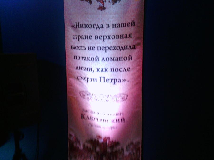IMG_20131110_164302