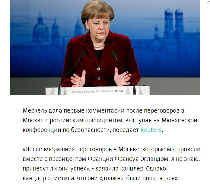 Меркель 3