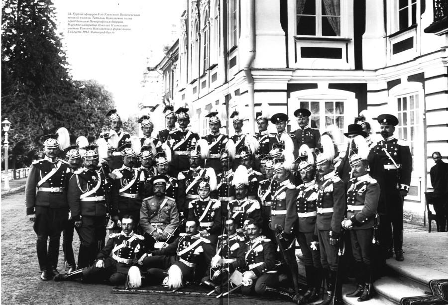 Группа офицеров 8-го Уланского Вознесенского великой княжны Татьяны Николаевны полка перед большим Петергофским дворцом. 5 августа 1913