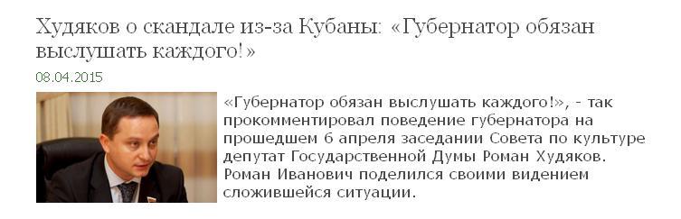 Цуканов ложь 6